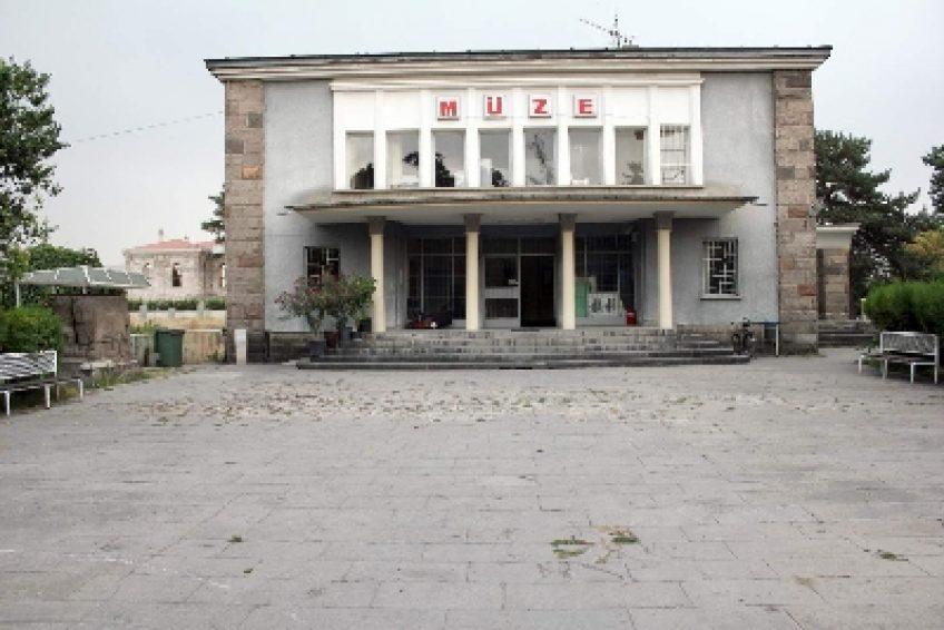Kayseri Arkeoloji Müzesi Giriş